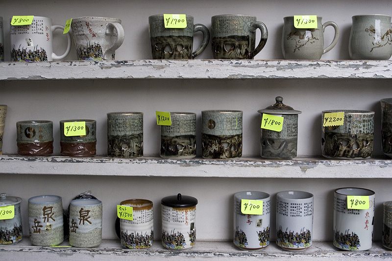 Mugs sold on the street in Minatoku, Japan Paula L. Combs